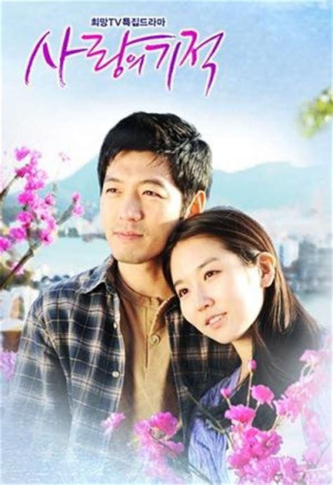 The Miracle Korean Drama 187 The Miracle Of 187 Korean Drama