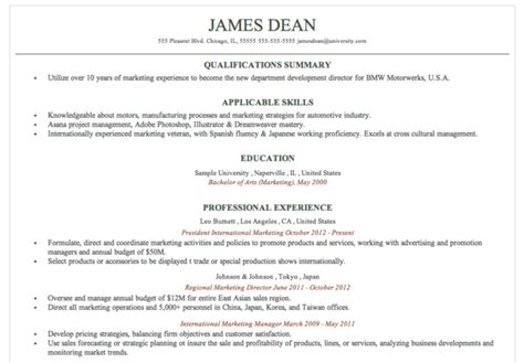 resume aesthetics font margins and what type of paper for resume out of darkness