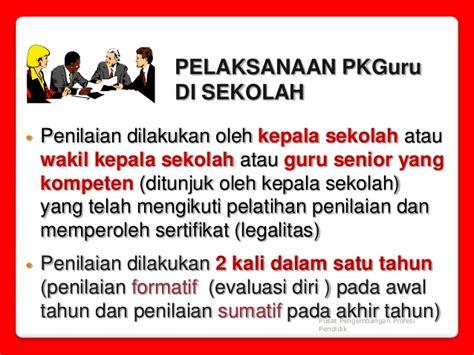 Menjadi Kepala Sekolah Profesional By Mulyasa paparan pkg angka kredit guru