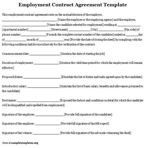 position contract template e myth printable sle employment contract sle form laywers