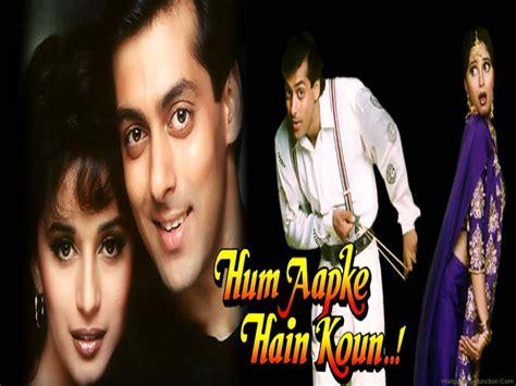 hum apke hain 7 blockbuster rejected by aamir khan