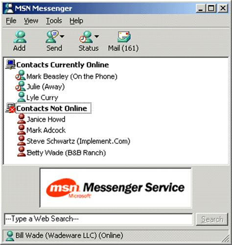 msn chat rooms 12 signs that you are from the indian generation