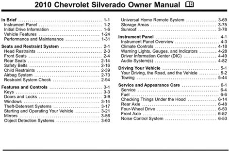 chevrolet 2010 silverado 1500 owners manual pdf download upcomingcarshq com chevrolet 2010 silverado 2500hd operators owners user manual down