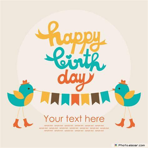 make happy birthday card free birthday card design a birthday card free print