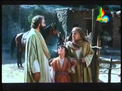 hazrat yousuf joseph a s movie in urdu episode 18 prophet hazrat yousuf joseph a s movie in urdu part 4 youtube