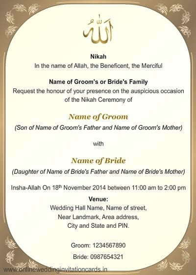 Cheap Muslim Wedding Invitations