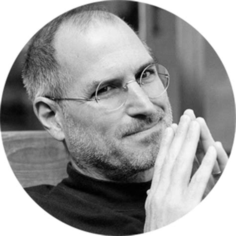 Home Building Quotes by Steve Jobs Quotes The Ultimate Collection Apple Gazette