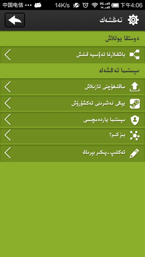 www ulinix com ulinix cn mp4 yadikar38 kino www uygur ulinix cn http