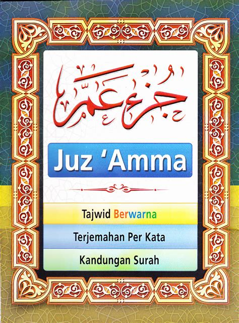 Al Quran Terjemahan Per Kata At Thayyib Uka5 15 X 21cm yaasiin juz amma