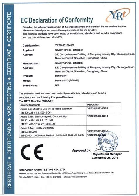 ce boat certification categories bpi m3 ce fcc rohs certification bpi documents banana