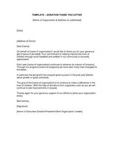 gift letter sample template best business template