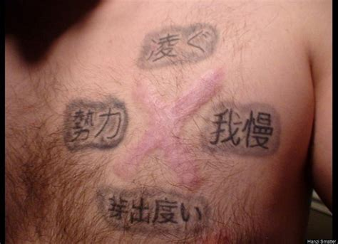 thai tattoo fail bilder german china org cn peinliche fehler bei