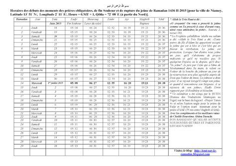 Calendrier 2018 Islamique Actualit 233 Islamique Calendrier Des Horaires De Ramadan