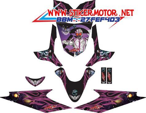Striping Stiker Motor Honda Beat Pop 2015 1 striping motor beat kamen rider chaser stikermotor net