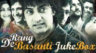 Dvd Rang De Basanti Kualitas Hd India rang de basanti jukebox