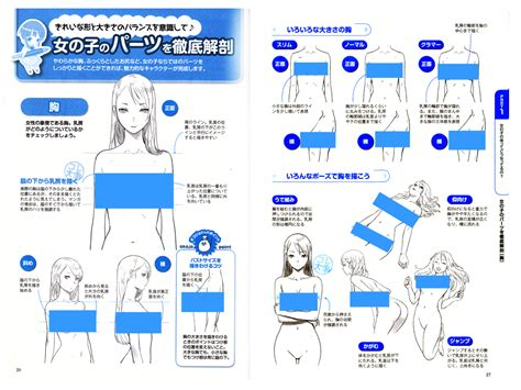 reference book guide how to draw guide book from up till sleep