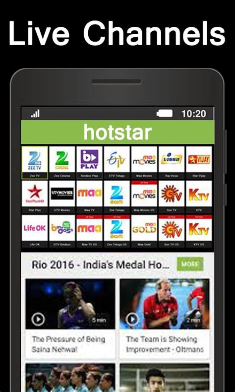 live free mobile tv free hotstar tv live advice for android apk