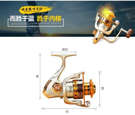 Debao Gulungan Pancing Hm3000 12 Bearing universal yumoshi gulungan pancing ef6000 metal fishing spinning reel 12 bearing golden