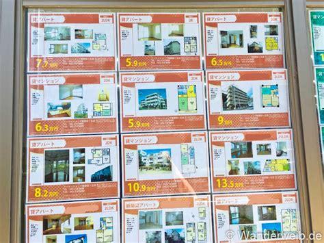 wie kann eine wohnung finden tipps so findest du eine wohnung in tokyo osaka kyoto