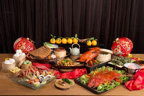 eldorado new year buffet ฉลองต อนร บว นตร ษจ นป 2561 ณ ห องอาหาร อ พแอนด อะบ ฟ