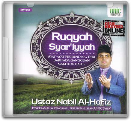 ustaz nabil al hafiz 187 ruqyah syar iyyah cd kedai