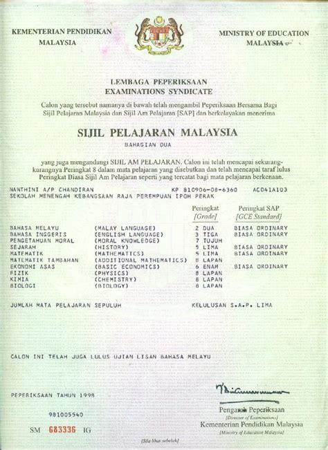 sle resume spm qualification gallery certificate