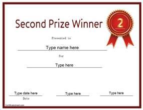 prize certificate template education certificates second prize winner