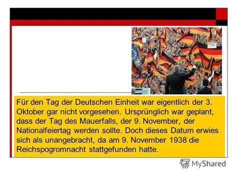 wann war der tag der deutschen einheit презентация на тему quot tag der deutschen einheit н н