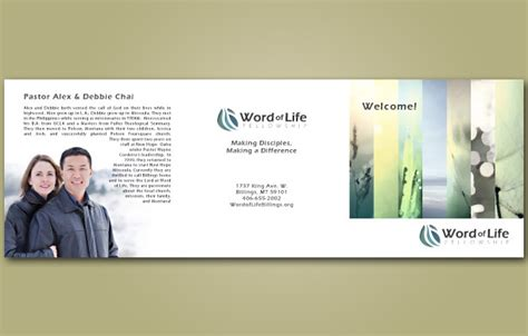 welcome brochure template church brochure templates