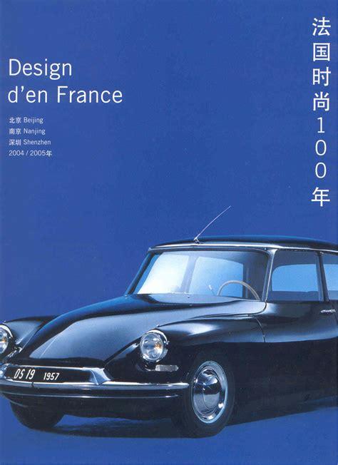 traduire physical layout en français travaux cabinet yen ying tu traduction et interpr 232 te