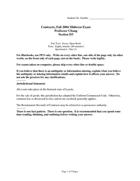babysitting contract template 7 best images of blank babysitting flyers