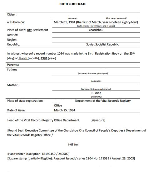 birth certificate translation template to birth certificate translation uscis exle templates