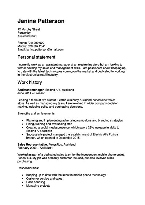 Resume Template Nz by Cv Template Nz For Students Planner Template Free