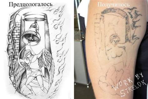 tattoo nightmares photo gallery tattoo nightmares gallery ebaum s world