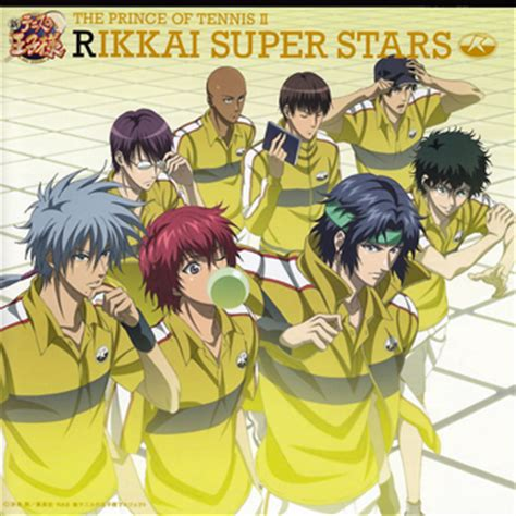 The Prince Of Tennis Ii Vol 2 Segel anime the prince of tennis ii rikkai 大好き
