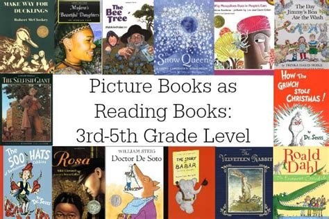 read aloud picture books for 4th grade picture books as reading books 3rd 5th grade level