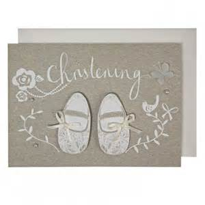luxury greeting card beautiful christening by