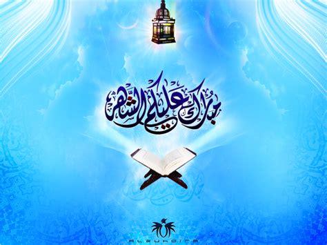 mp lectures  ramadan ramzan islamcancom