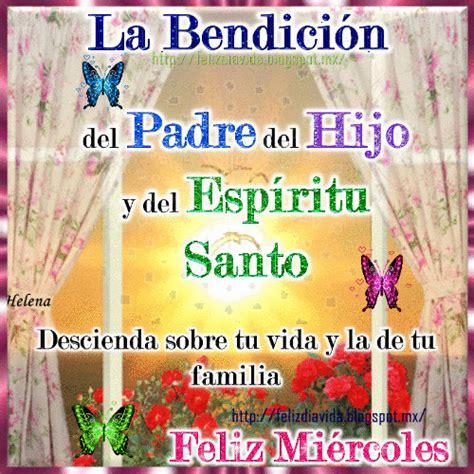 imagenes buenos dias espiritu santo la bendici 243 n del padre del hijo y del esp 237 ritu santo