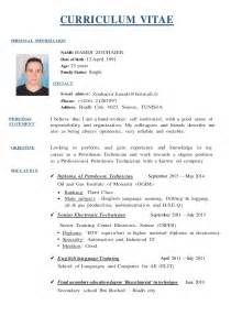 Curriculum Vitae Plural by Plural For Resume Bestsellerbookdb