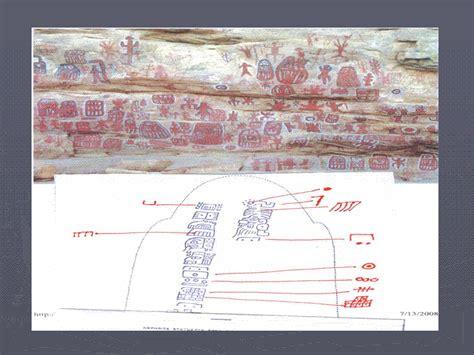 Mande Report Writing sub scripts egyptsearch reloaded