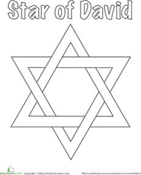 printable jewish star template israel flag coloring pages israel pinterest israel