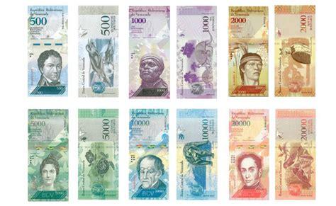 imagenes billetes venezuela actuales estos son los nuevos billetes del cono monetario