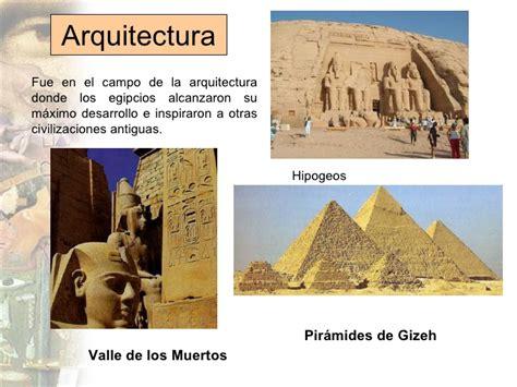 imagenes egipcias antiguas primeras civilizaciones