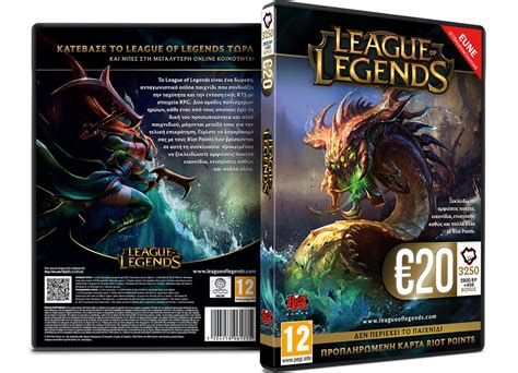League Of Legend Gift Card - league of legends 3250 rp prepaid card public