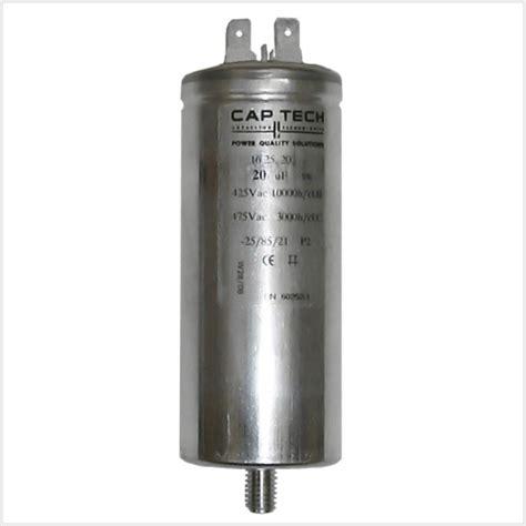 purpose of capacitor in ac purpose of capacitor in ac 28 images motor run general purpose ac capacitors from aerovox