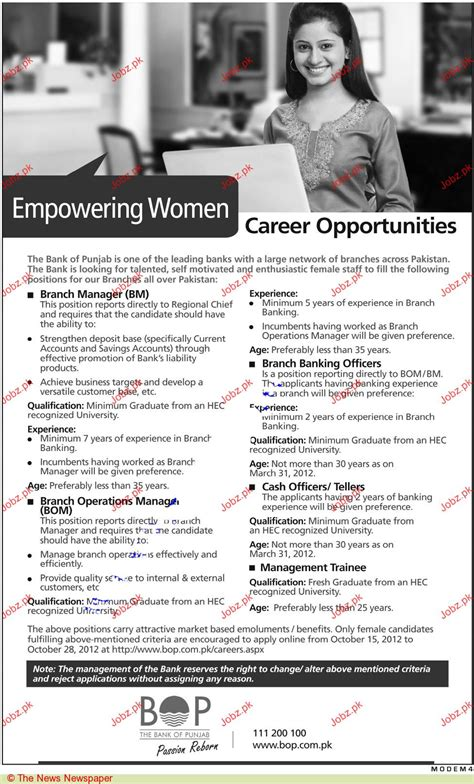 branch manager branch operation manager opportunity 2017 pakistan jobz pk