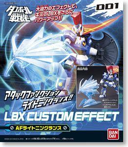 Lbx Custom Effect 006 lbx custom effect 001 plastic model hobbysearch gundam kit etc store