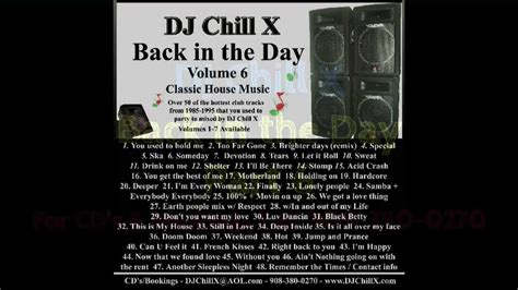 90s house music 90s house music back in the day part 6 dj chill x youtube