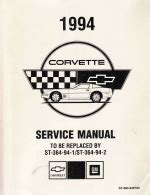 1994 chevrolet corvette preliminary factory service manual